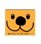 たっくんの犬 Choco(個別スタンプ:17)