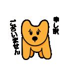 たっくんの犬 Choco(個別スタンプ:18)