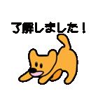 たっくんの犬 Choco(個別スタンプ:19)