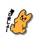 たっくんの犬 Choco(個別スタンプ:20)