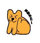 たっくんの犬 Choco(個別スタンプ:23)