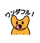 たっくんの犬 Choco(個別スタンプ:24)