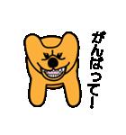 たっくんの犬 Choco(個別スタンプ:26)