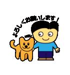 たっくんの犬 Choco(個別スタンプ:29)
