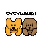 たっくんの犬 Choco(個別スタンプ:31)