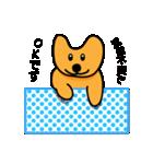 たっくんの犬 Choco(個別スタンプ:32)