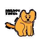 たっくんの犬 Choco(個別スタンプ:34)