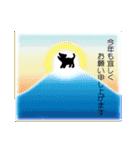 たっくんの犬 Choco(個別スタンプ:36)