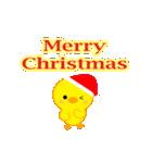 動く!ひよこのぴよちゃんクリスマス&お正月(個別スタンプ:01)