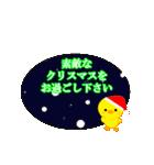 動く!ひよこのぴよちゃんクリスマス&お正月(個別スタンプ:02)