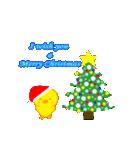 動く!ひよこのぴよちゃんクリスマス&お正月(個別スタンプ:03)
