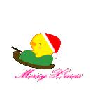 動く!ひよこのぴよちゃんクリスマス&お正月(個別スタンプ:06)