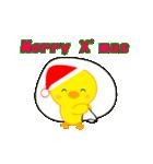 動く!ひよこのぴよちゃんクリスマス&お正月(個別スタンプ:07)