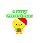 動く!ひよこのぴよちゃんクリスマス&お正月(個別スタンプ:09)