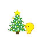 動く!ひよこのぴよちゃんクリスマス&お正月(個別スタンプ:11)