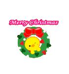 動く!ひよこのぴよちゃんクリスマス&お正月(個別スタンプ:12)