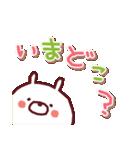 ★れ・ん・ら・く★かなり親しい人用(個別スタンプ:01)
