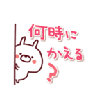 ★れ・ん・ら・く★かなり親しい人用(個別スタンプ:04)