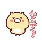 ★れ・ん・ら・く★かなり親しい人用(個別スタンプ:05)