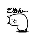 にゃんこ大戦争☆キモかわスタンプ2!(個別スタンプ:02)
