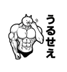 にゃんこ大戦争☆キモかわスタンプ2!(個別スタンプ:10)