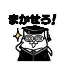 にゃんこ大戦争☆キモかわスタンプ2!(個別スタンプ:11)