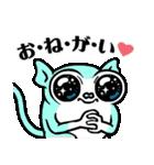 にゃんこ大戦争☆キモかわスタンプ2!(個別スタンプ:13)