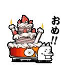 にゃんこ大戦争☆キモかわスタンプ2!(個別スタンプ:14)