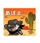 にゃんこ大戦争☆キモかわスタンプ2!(個別スタンプ:15)