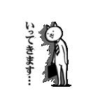 にゃんこ大戦争☆キモかわスタンプ2!(個別スタンプ:16)