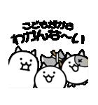 にゃんこ大戦争☆キモかわスタンプ2!(個別スタンプ:18)