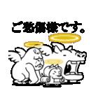 にゃんこ大戦争☆キモかわスタンプ2!(個別スタンプ:19)