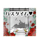 にゃんこ大戦争☆キモかわスタンプ2!(個別スタンプ:20)