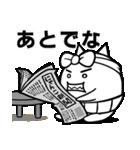 にゃんこ大戦争☆キモかわスタンプ2!(個別スタンプ:27)
