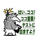 にゃんこ大戦争☆キモかわスタンプ2!(個別スタンプ:29)