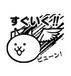 にゃんこ大戦争☆キモかわスタンプ2!(個別スタンプ:31)