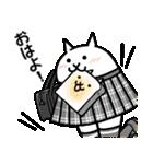 にゃんこ大戦争☆キモかわスタンプ2!(個別スタンプ:37)