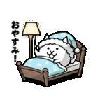 にゃんこ大戦争☆キモかわスタンプ2!(個別スタンプ:38)