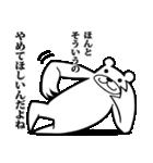 にゃんこ大戦争☆キモかわスタンプ2!(個別スタンプ:40)