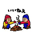 ザ・冬に使えるスタンプ集(個別スタンプ:06)