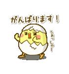 ぴよきち Ver.2(個別スタンプ:1)