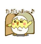 ぴよきち Ver.2(個別スタンプ:2)