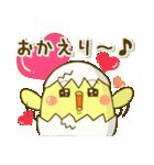 ぴよきち Ver.2(個別スタンプ:3)