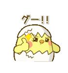 ぴよきち Ver.2(個別スタンプ:4)