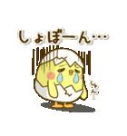 ぴよきち Ver.2(個別スタンプ:6)