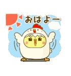 ぴよきち Ver.2(個別スタンプ:7)