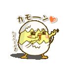 ぴよきち Ver.2(個別スタンプ:13)