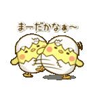 ぴよきち Ver.2(個別スタンプ:14)