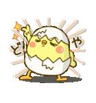 ぴよきち Ver.2(個別スタンプ:16)