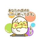 ぴよきち Ver.2(個別スタンプ:19)